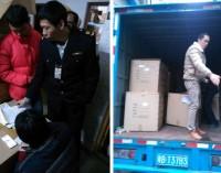 La policía detiene al falsificador chino de productos de Catlike