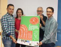 Giner de los Ríos organiza la segunda Carrera Solidaria